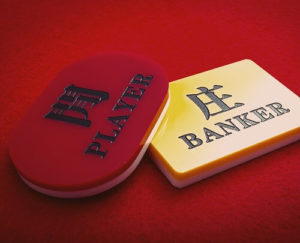 image pf baccarat banker and player chips punto banco baccarat